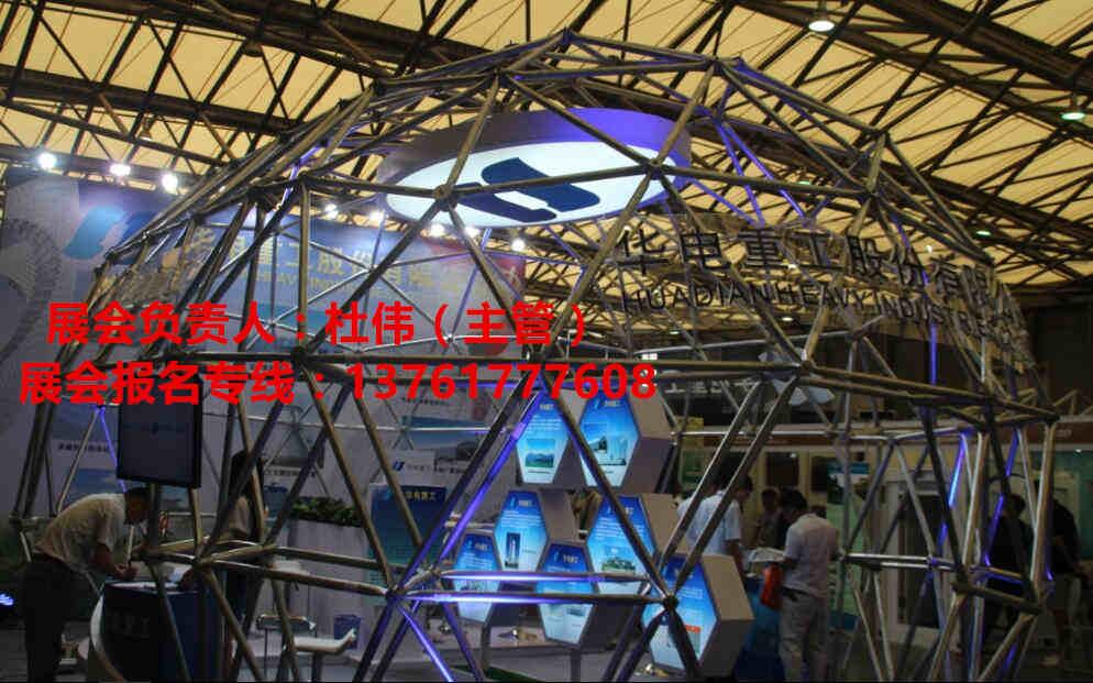 2018第十三届上海国际建筑钢结构、