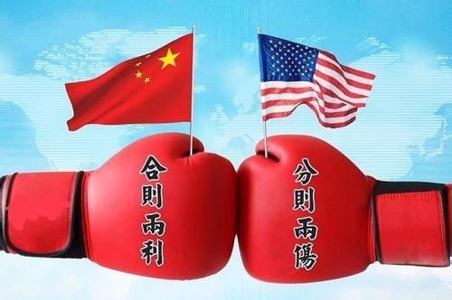 李克强:打贸易战害人害己