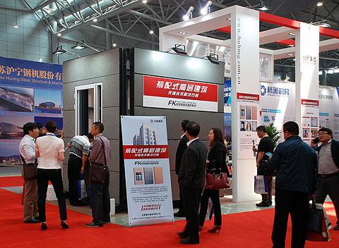 2018天津国际装配式建筑集成房屋展览会