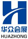 2019天津国际建筑模板脚手架及施工技术展览会