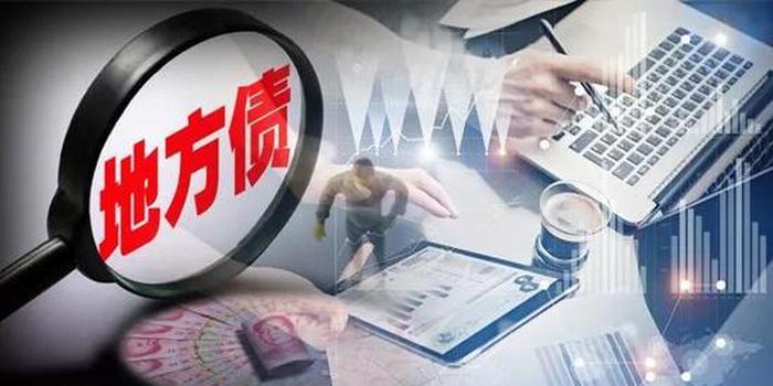 首只柜台广东省地方债昨开售