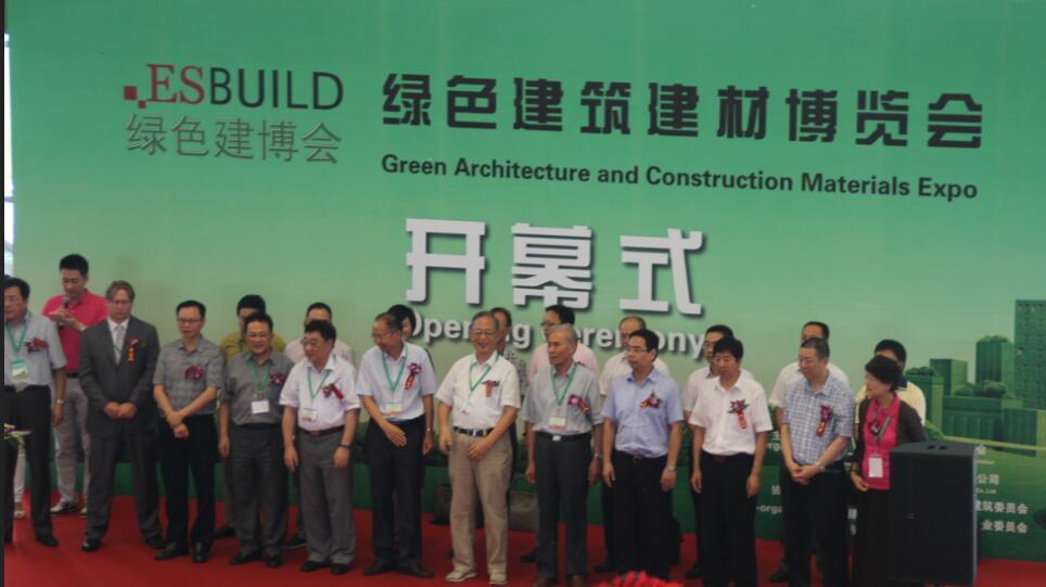 2020第十二届中国(上海)国际屋面瓦业展览暨研讨会
